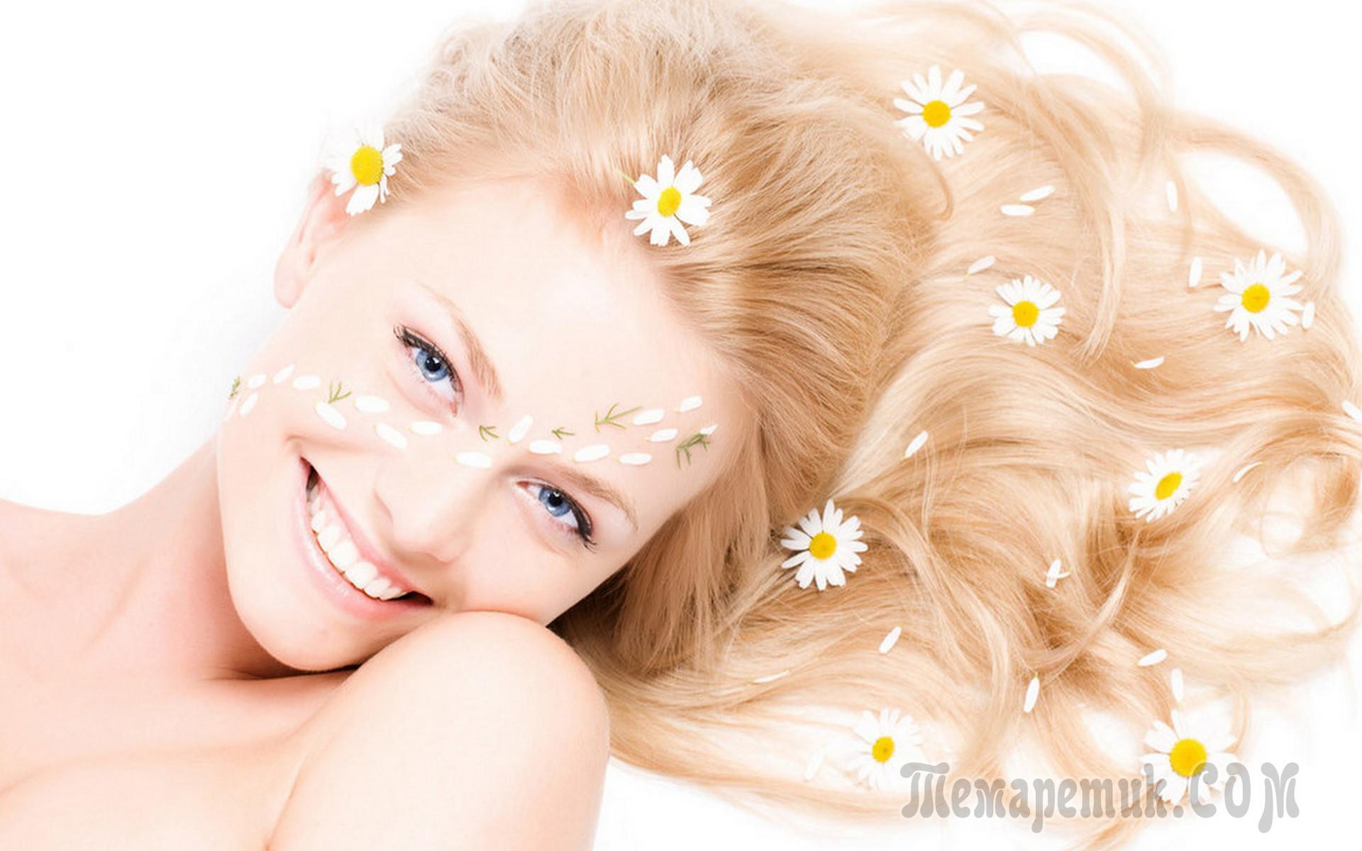 Рецепты осветления волос ромашкой
