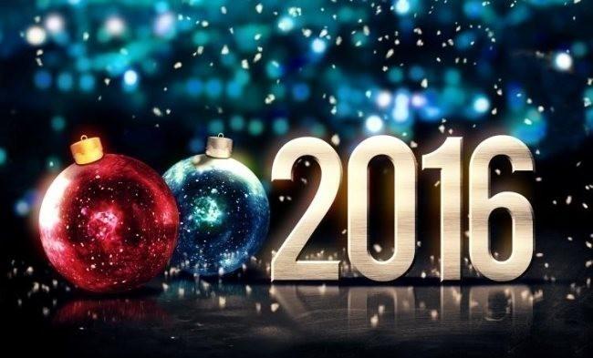 Поздравляем с новым 2016 годом!