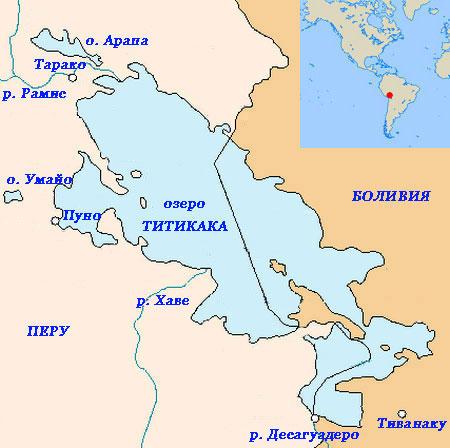 Озеро Титикака на карте. Боливия/Перу. Фото