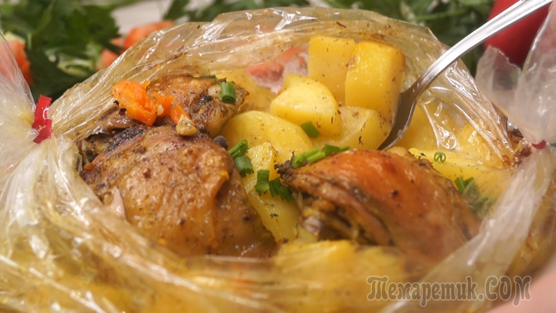 Запеченная картошка в рукаве с мясом в духовке рецепт пошагово