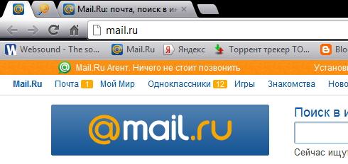 как выключить поиск Mail Ru - фото 6