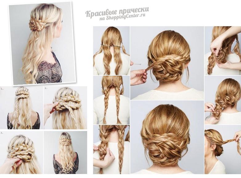 Прическа своими руками на длинные волосы с пошаговой инструкцией