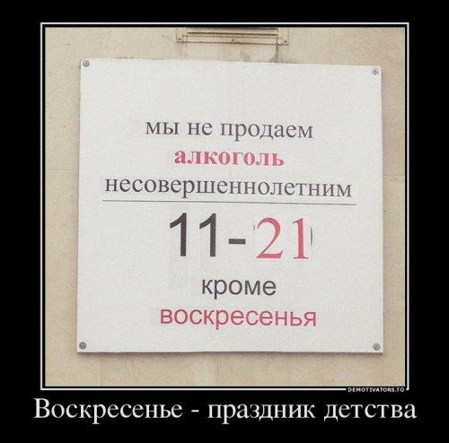 http://3.404content.com/1/2A/89/854058102110815965/fullsize.jpg