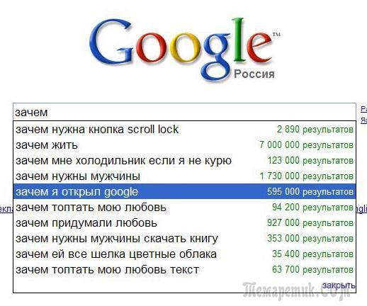 seks-shopi-rasprodazhi-penyuarov