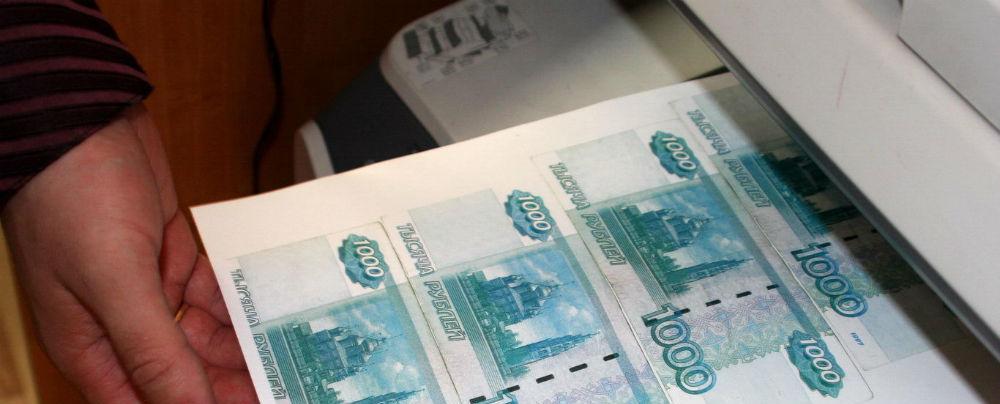Где купить поддельные деньги в москве 1000 купюры 60