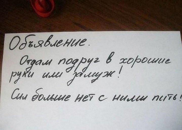 записки