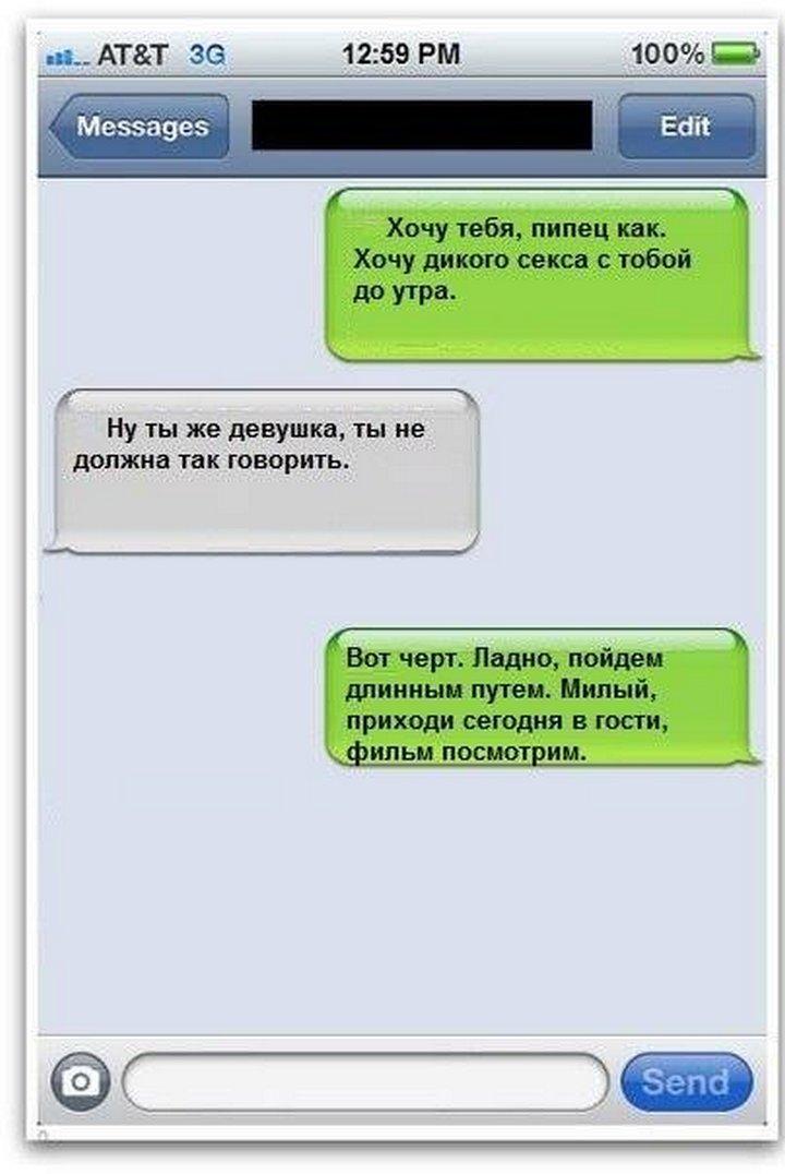 pornushka-devushki-v-chulkah