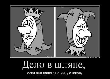 Демотиваторы смешные между прочим.