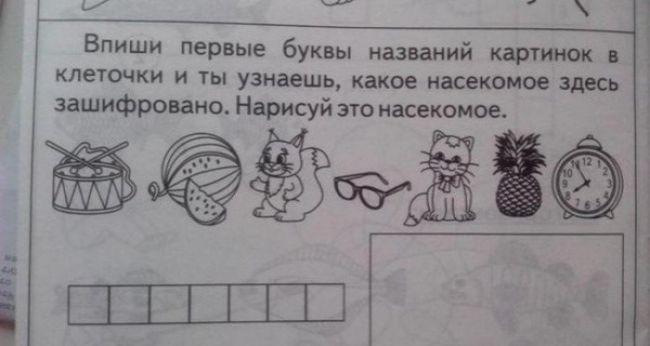 АдЪ в учебниках современных школьников