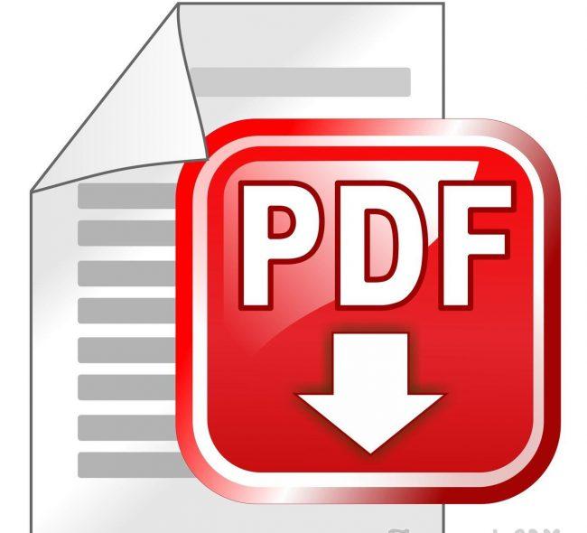 ��� ������������� PDF �����