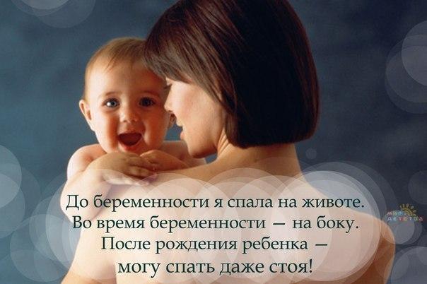 Комментарии к фото в стихах мама с ребенком