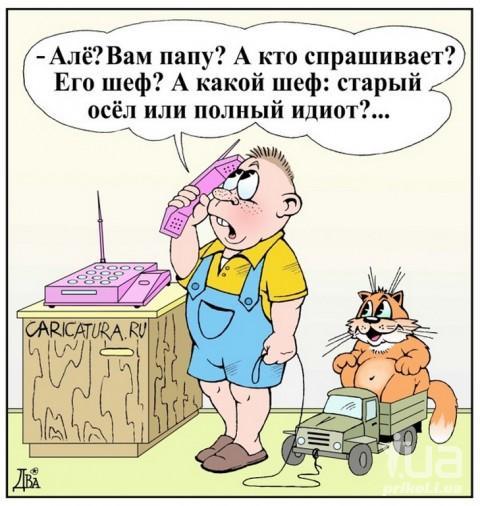 Петрович;))