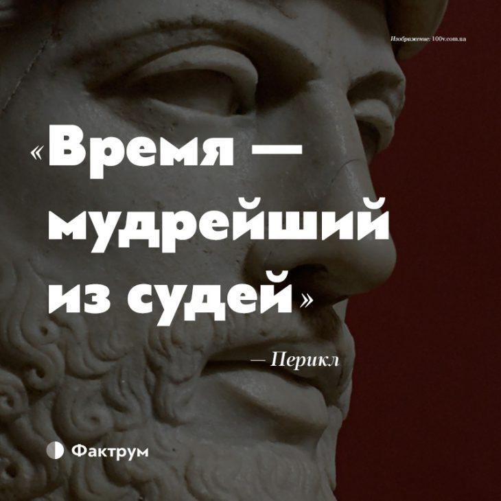 15 изречений древних философов, актуальных вечно, так как люди не меняются