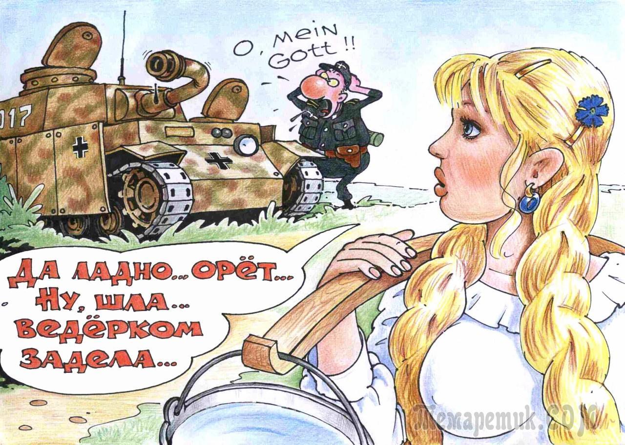Русская тетушка дала 1 фотография