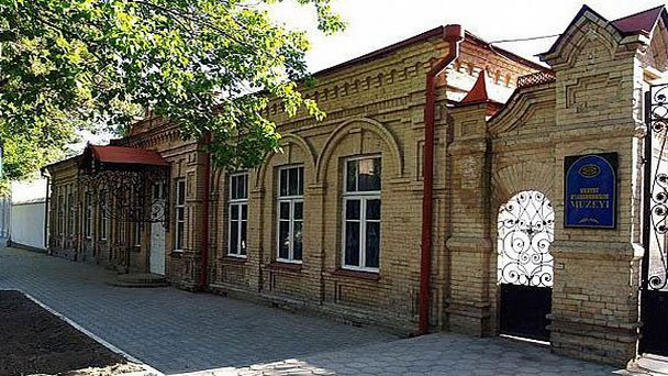 Самаркандский областной краеведческий музей в Самарканде (фото)