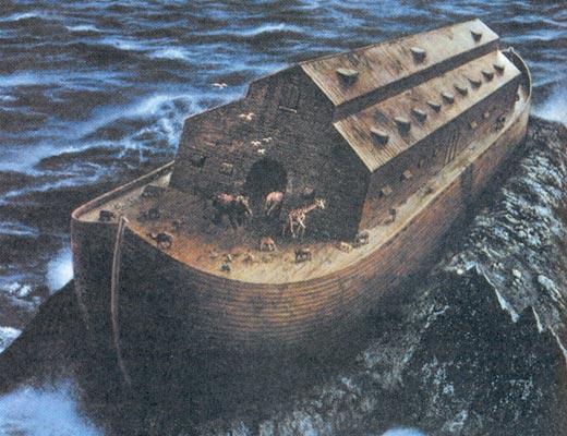 Ноев Ковчег на горе Арарат