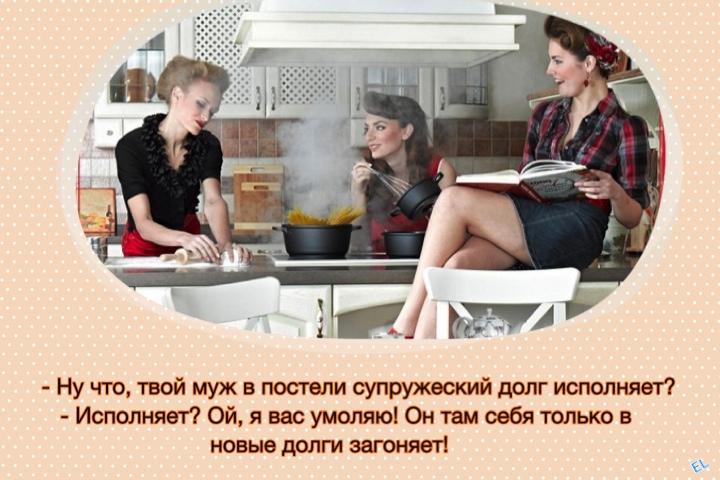 Анекдоты Фото