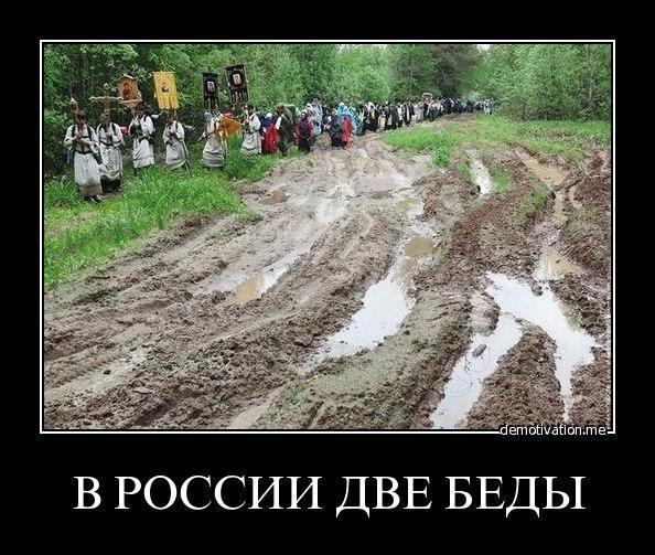 В суд передано дело против мэра-сепаратиста из Луганщины, - Генпрокуратура - Цензор.НЕТ 5071