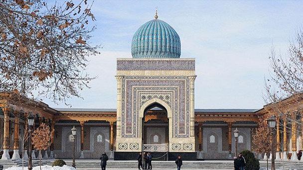 Мавзолей имама Аль-Бухари в Самарканде (фото)