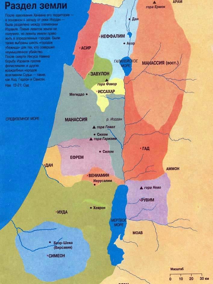 объявлений выбор местоположения еврейского госудаоства сожалению, большинство