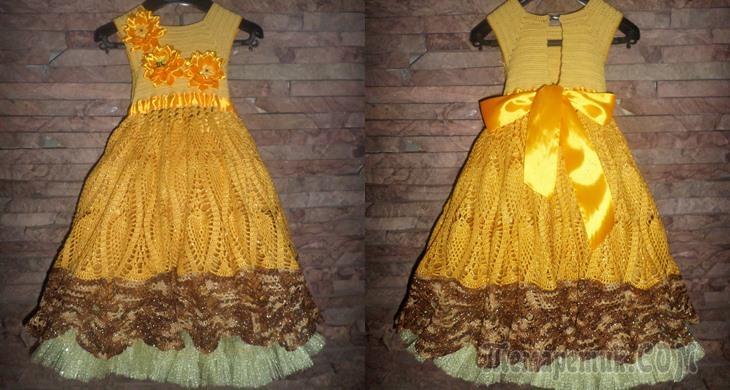 Праздничное платье  (ИЗ ИНЕТА)