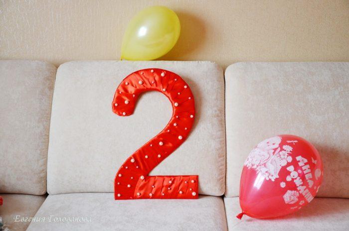 Как сделать цифру 3 для девочки