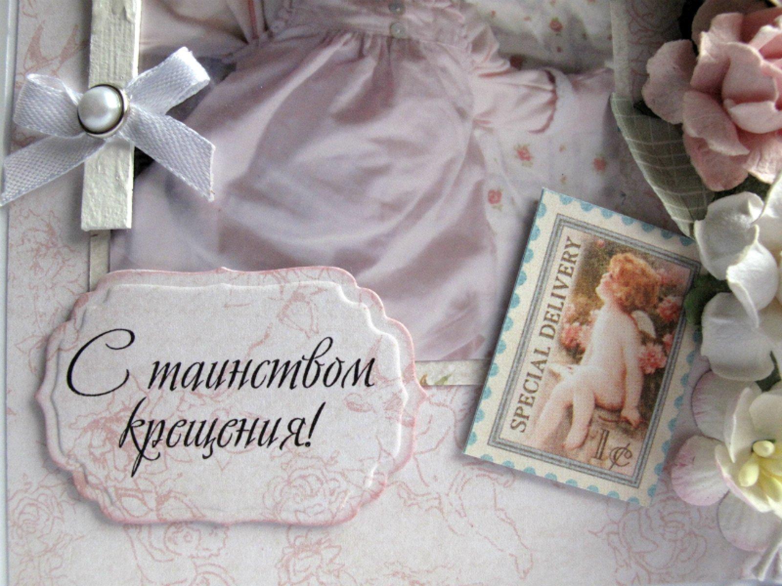 Картинки поздравления с Крещением ребенка - красивые, интересные