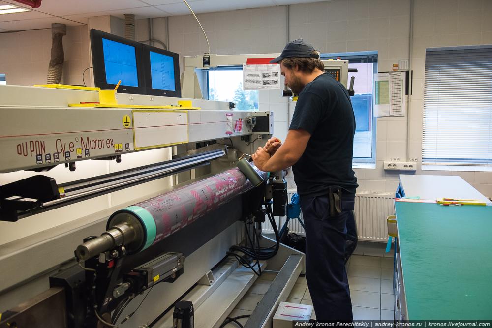 изготовление печатной формы: