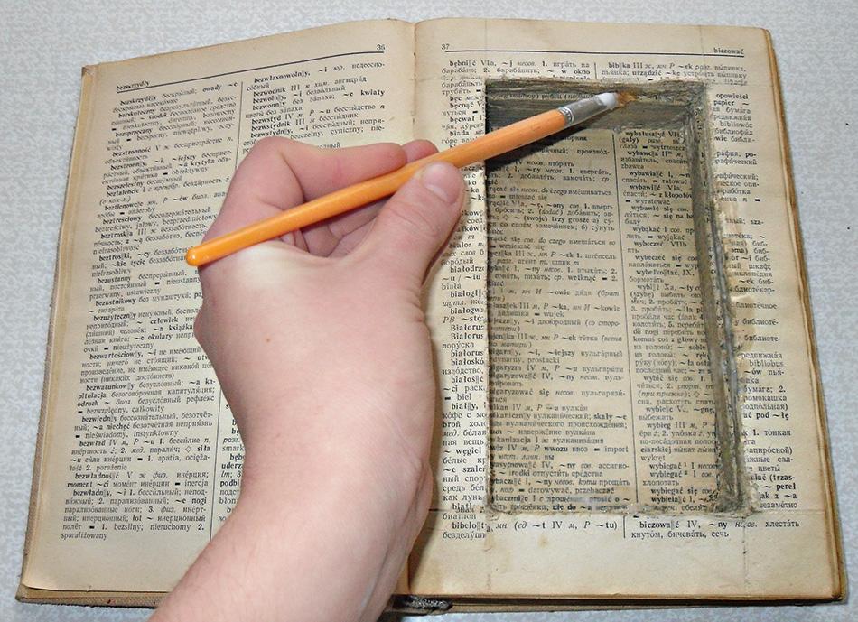Как сделать старейшую книгу - ПОРС Стройзащита
