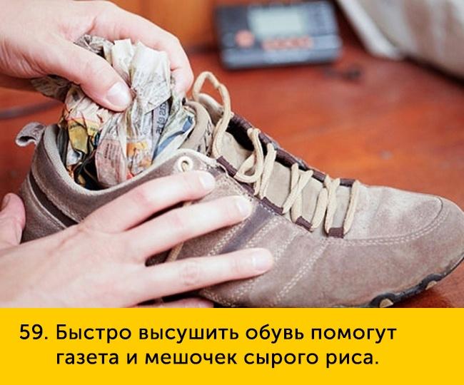 аппараты что можно ли сушилку для обуви оставлять на ночь