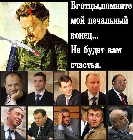 Евреи в русской революции lebedcom