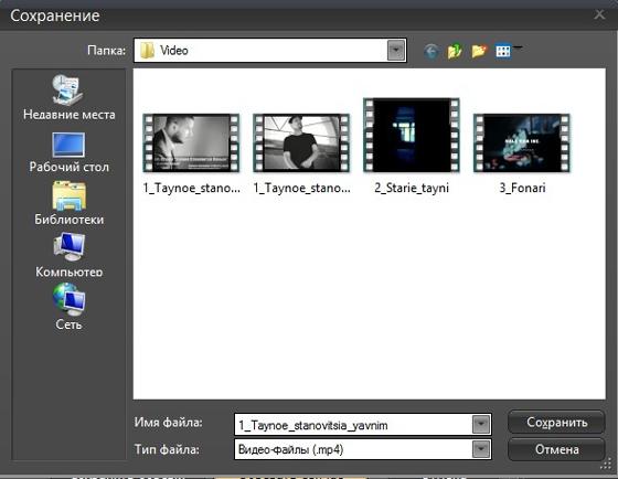 обрезать видео Mp4 онлайн бесплатно - фото 11