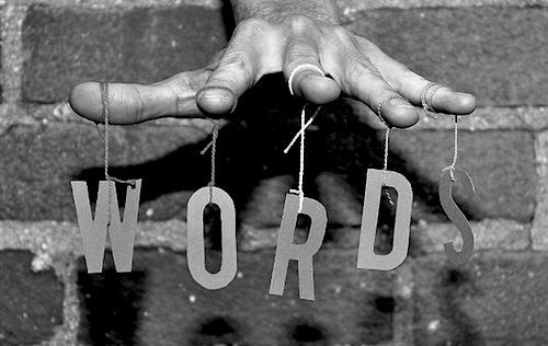 нам не дано предугадать как слово наше отзовется: