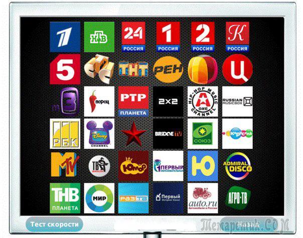 онлайн союз телеканал смотреть онлайн прямой эфир