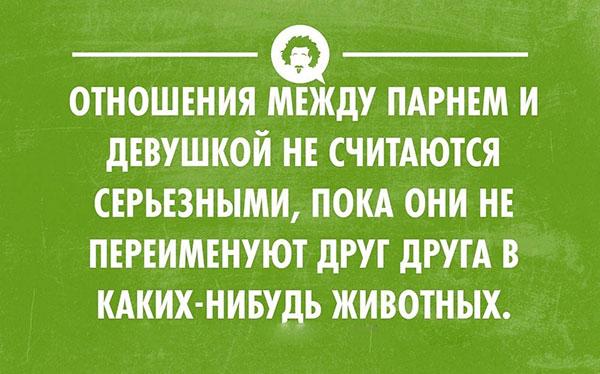 http://3.404content.com/1/BC/2B/638925288867628632/fullsize.jpg