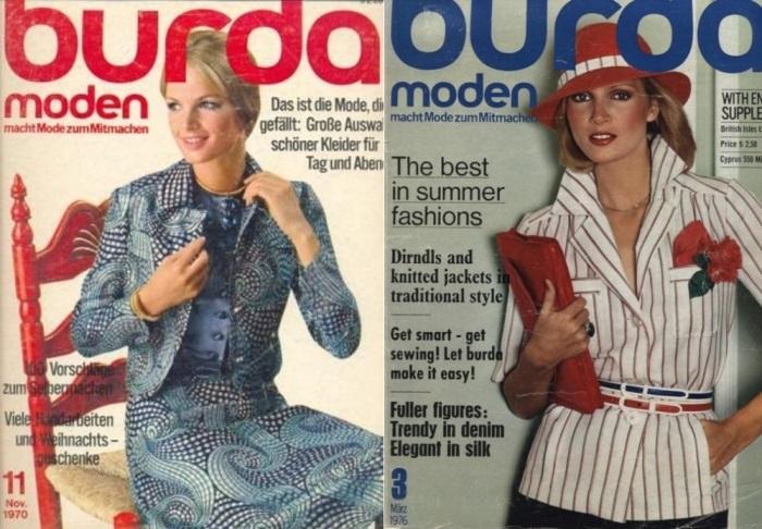 Обложки журнала *Burda moden* 1970-х гг. | Фото: ms77.ru