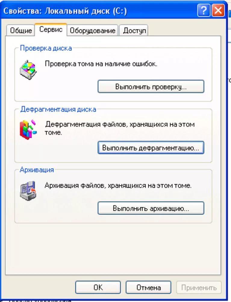 Как сделать автоматическую загрузку на диск d