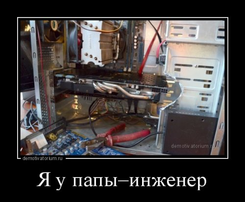 Свежие прикольные демотиваторы (22 шт)