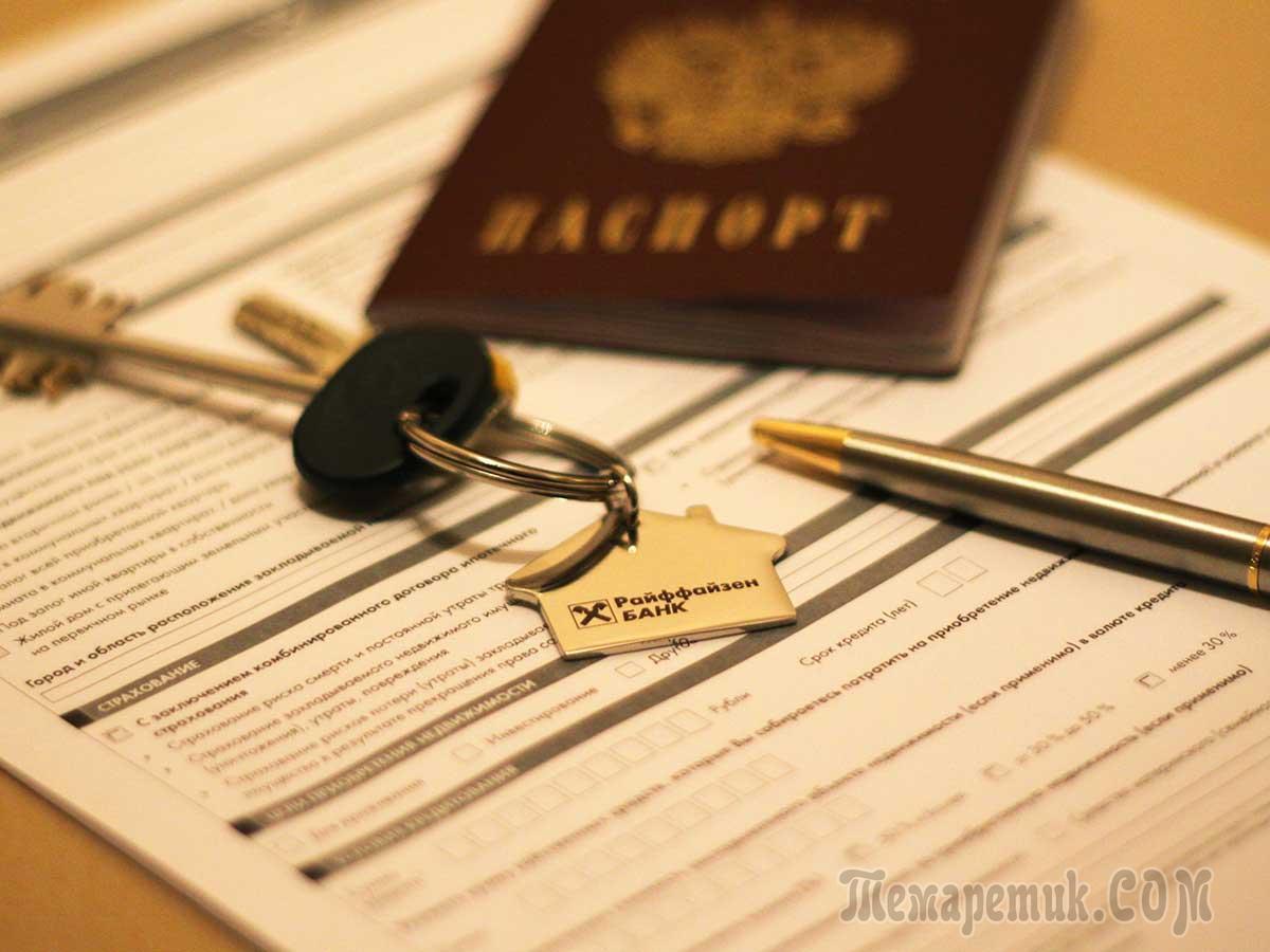 Купить документы для кредита с подтверждением в Москве 47