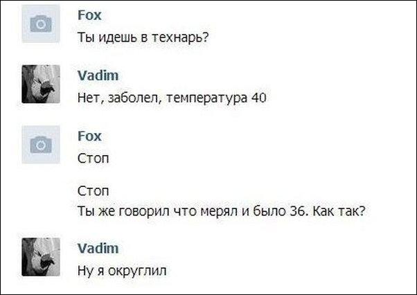 Вадим Анекдоты