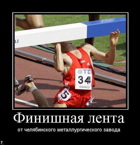 Суровый Челябинский юмор. Класс!
