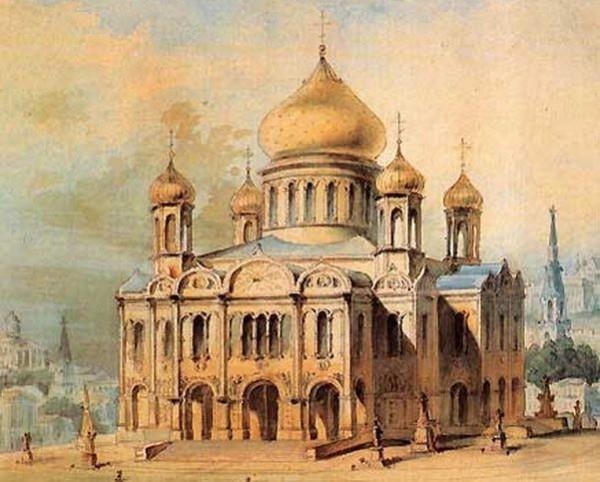 Первый Храм Христа Спасителя (ФОТО)