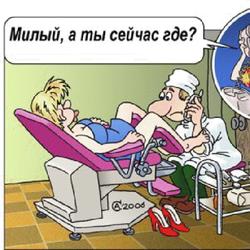 Юмор врачей