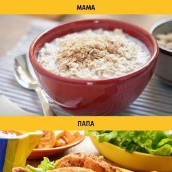 Как видят ребенка мама, папа и бабушка