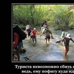 Скоро Лето - это наше все........ ))))