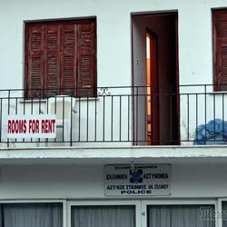 Остров Крит. Лисос.