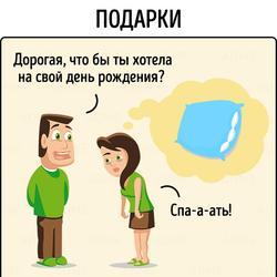 Забавные комиксы о декретном отпуске;))