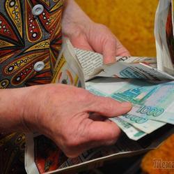 Аферы с банковскими картами или Аферисты наживаются на стариках...