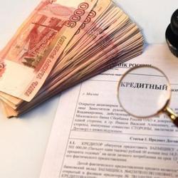 Кредитный кооператив или Back in USSR
