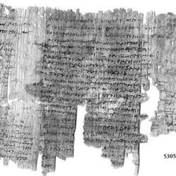 Итальянцы расшифровали приворотное заклинание древних египтян